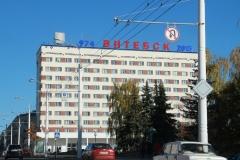 Belorussiya-Vitebsc-Dostoprimechatelnosti-1-0014