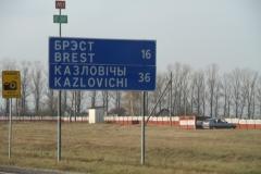 Brest-Belorussiya-Dostoprimechatelnosti-1-0001