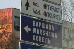 Brest-Belorussiya-Dostoprimechatelnosti-1-0004