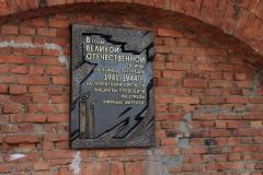Brest-Belorussiya-Dostoprimechatelnosti-1-0012