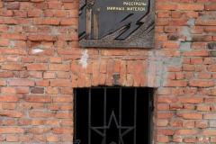 Brest-Belorussiya-Dostoprimechatelnosti-1-0013