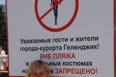 Gelendgik-chernoe-more-russia-foto-00062-2