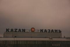 Kazan-russia-foto-00001