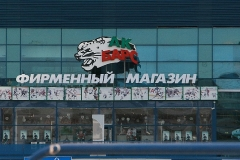 Kazan-russia-foto-00014