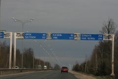 Kazan-russia-foto-00084