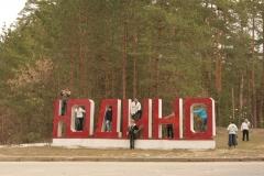 Kazan-russia-foto-00087