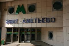 Kazan-russia-foto-00090