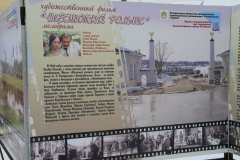 Kostroma-2016-russia-foto-00033