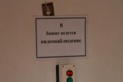 Mirskiy-zamok-Belorusia-dostoprimechatelnosti-foto-04-0011
