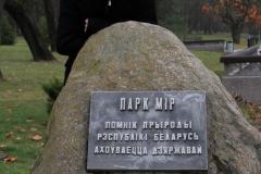 Mirskiy-zamok-Belorusia-dostoprimechatelnosti-foto-04-0034