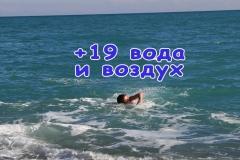 sea-Mirage-Park-Resort-2018-00038