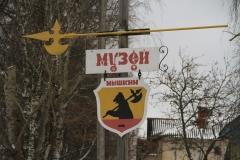 mishkin-russia-foto-00039