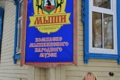 mishkin-russia-foto-00041