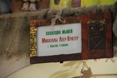 mishkin-russia-foto-00049