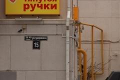 novorossiysk-russia-foto-00037