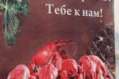 novorossiysk-russia-foto-00040