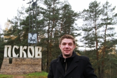 Russia-Pskov-0001