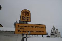 Rostov-velikiy-russia-foto-00025