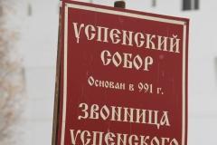 Rostov-velikiy-russia-foto-00032