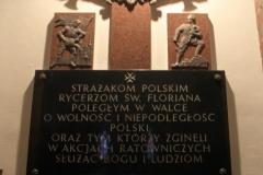 Warshawa-polska-dostoprimechatelnosti-foto-1-0016