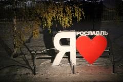 Yaroslavl-2013-2016-russia-foto-00022